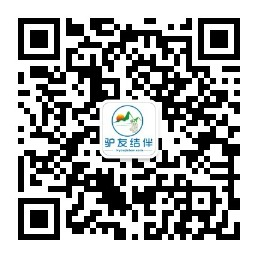 qrcode_for_gh_b59743f6aad8_258.jpg